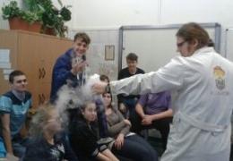 pokaz-chemiczny2