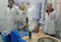 pokaz-chemiczny3