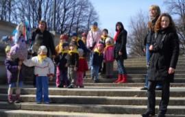 przedszkole dla dzieci niesłyszących